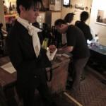 Yo-Yo Bar in Shibuya