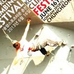 KOTRi Climbing Contest Poster