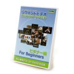 Rewind DVD