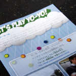Let's Play Yo-Yo! Pamphlet